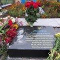 У Чуднівському районі відкрили дошку учаснику АТО, який загинув у 2015 році в районі 29 блокпосту