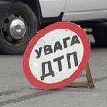 В ДТП у Андрушівському районі загинула людина