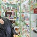 ШОК: украинцы переплачивают за лекарства в 100 раз!!!