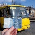Коростенці платитимуть за проїзд у маршрутках 5 грн