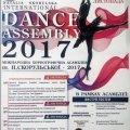 Гість Хореографічної Асамблеї ім. Н. Скорульської – суперфіналістка проекту «Танцюють Всі»