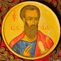 30 жовтня – День святого пророка Осії