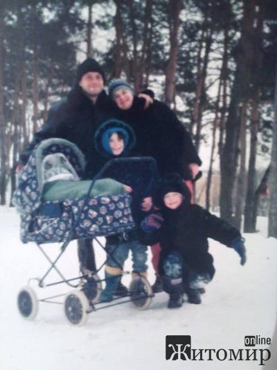 Щаслива сім'я Гайструків