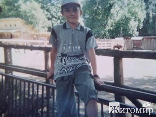 Ілля у дитинстві
