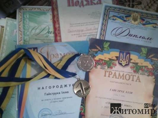 Грамоти, подяки і медалі хлопця, який професійно займався спортом