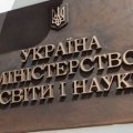 В 1 класс по-новому: в Украине изменили условия поступления в школу