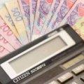 З початку року жителі Житомирської області сплатили на 1,7 млрд грн податків більше, ніж торік