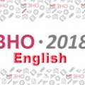 ЗНО з англійської мови у 2018 році: програма, характеристика роботи та критерії оцінювання