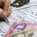Монетизація субсидій в Україні буде запроваджена з 1 січня 2018 року