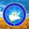 Більше 200 вчителів з Житомирської області зареєструвалися на конкурс «Учитель року – 2018»