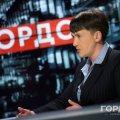 Савченко: При владі в Україні жиди: Гройсман, Вальцман і Тимошенко