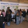 З початку року майже 30 тисяч жителів Житомирської області знайшли роботу