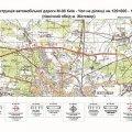 На Житомирщині у наступному році розпочнуть будівництво Північного обходу