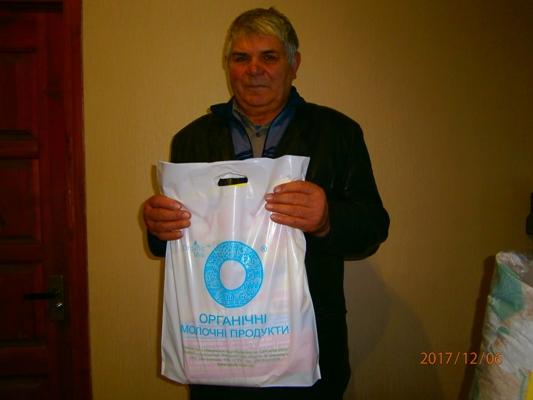 Народний тижневик «Субота» подарував смачні молочні подарунки 25 своїм передплатникам