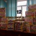 """Газета """"Субота"""" цього тижня знову відправила своїм передплатникам 100 солодких подарунків від компанії """"РУДЕН"""""""