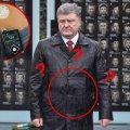Что Порошенко носит под пиджаком?