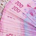 Компенсации вкладов украинцев в Сбербанке СССР хотят направить на оплату коммуналки