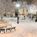 Погода в Житомире и Житомирской области на среду, 6 декабря