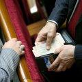 НАРОДНІ ДЕПУТАТИ ПЛАНУЮТЬ ПІДВИЩИТИ СОБІ ЗАРПЛАТИ: ОЗВУЧЕНІ СУМИ