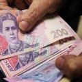 На улице в Житомире умер одинокий пенсионер. В его карманах нашли 67 тысяч гривен