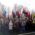 Череп и Кости на Михо-Майдане в Киеве