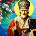 Что нельзя делать в День Святого Николая