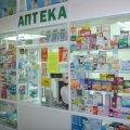 Чому в аптеках Житомира немає популярного антидіабетичного препарату?