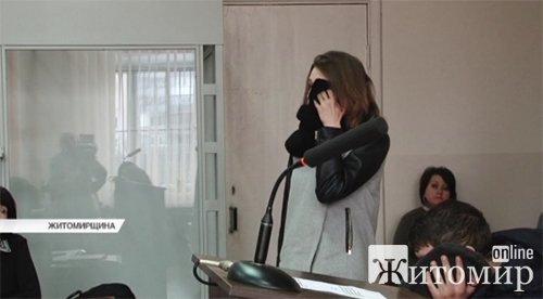 За вбивство батька бердичівлянка отримала домашній арешт, – ЗМІ