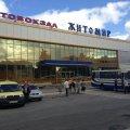 В ОДА перевіряють доцільність підняття вартості проїзду по Житомирській області