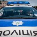 Патрульні затримали жінку, що вночі разом зі спільниками пограбувала відвідувача житомирського вокзалу