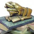Залишки грошей уряду в скарбниці впали до 3-річного мінімуму