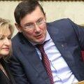 Сім'я Луценків отримала від сина коштовний подарунок