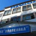 Житомирський водоканал розпочав рік із 18-ти мільйонного боргу