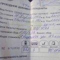 """Контролер """"Укрзалізниці"""" в Житомирській області не видавала пасажирам квитки за проїзд після того, як брала гроші"""