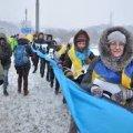 """22 січня у Житомирі утворять """"Живий ланцюг єдності"""""""