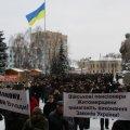 Мітинги і перекриття дороги - у Житомирі військові пенсіонери вимагають від влади справедливих пенсій
