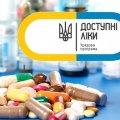 Житомирщина отримала майже 32 млн грн на відшкодування медпрепаратів за програмою «Доступні ліки»