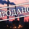 Завод по цене квартиры в Киеве. Как будут распродавать госимущество по новому закону о приватизации