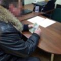 """Затримали """"на гарячому"""" власника пилорами, який пропонував правоохоронцям 3 тисячі гривень. ФОТО"""