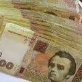 Житель м. Малина повірив шахраям та втратив 2 тисячі гривень