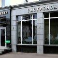"""Контрабанда та підробки: у телепрограмі """"СПОЖИВАЧ"""" перевірили елітний магазин у Житомирі. ВІДЕО"""