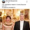 Сукня Марини Порошенко: бурштин з Олевська чи дешева біжутерія