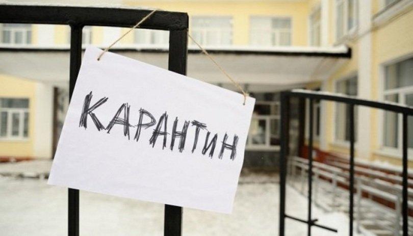У Малині в школах оголосили карантин на тиждень