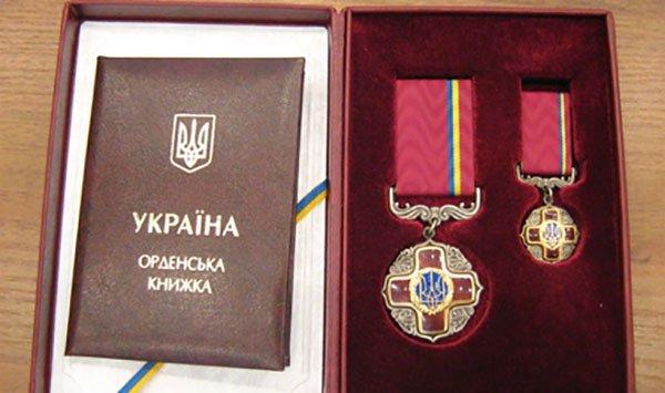 """Президент нагородив пулинського """"афганця"""" Почесною відзнакою"""