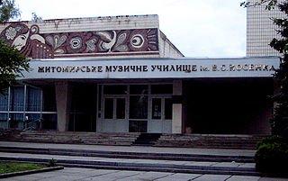 У приміщенні житомирського музичного училища відбудеться конкурс патріотичної пісні та авторської поезії