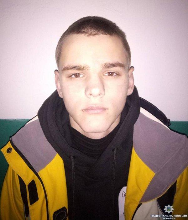 Допоможіть знайти! 16-річний Ігор Панчук пішов з дому та не повернувся