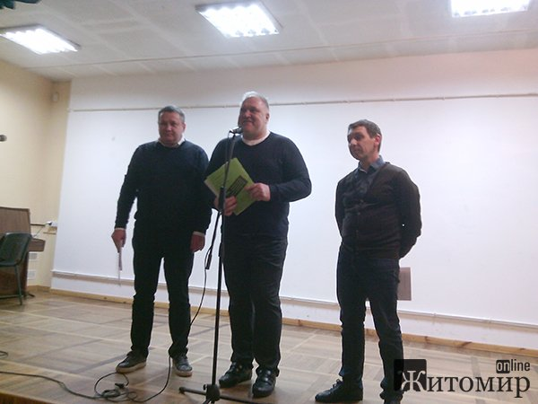 У Житомирі пройшла літературна зустріч трьох українських поетів