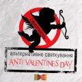 """Житомирян запрошують на """"Анти-Валентинів день"""", де говоритимуть про самотність і книги"""