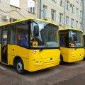 В області є потреба у 50-ти шкільних автобусах, поки закупили 6 – ОДА