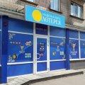 """У 7-ми районних центрах Житомирщини правоохоронці викрили незаконні """"лотерейні"""" центри: на майно накладено арешт"""